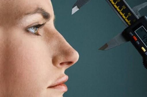rinoplastia-cirurgia-de-nariz